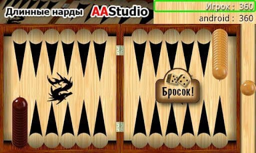 Скачать GNU Backgammon