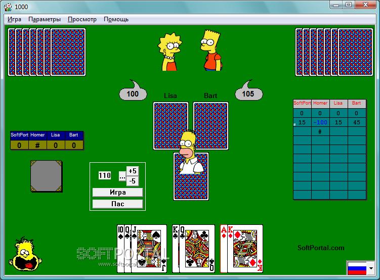 мошенники в онлайн покере